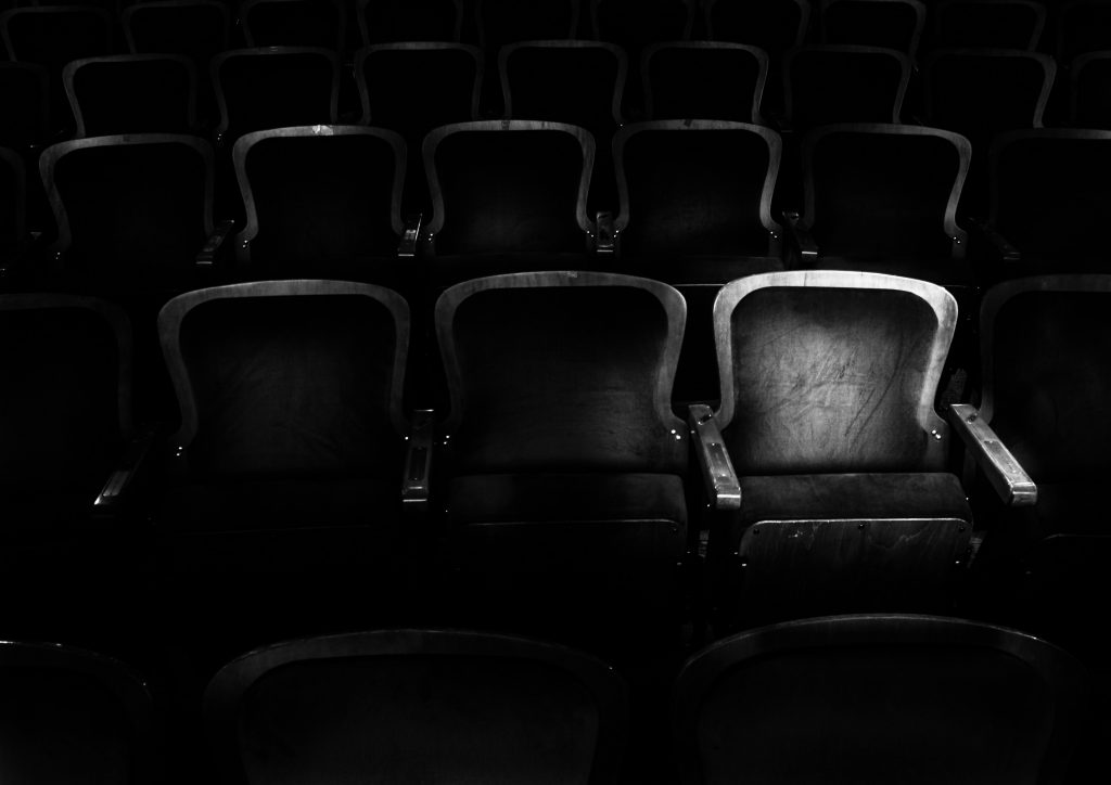 A picture of an empty cinema seat